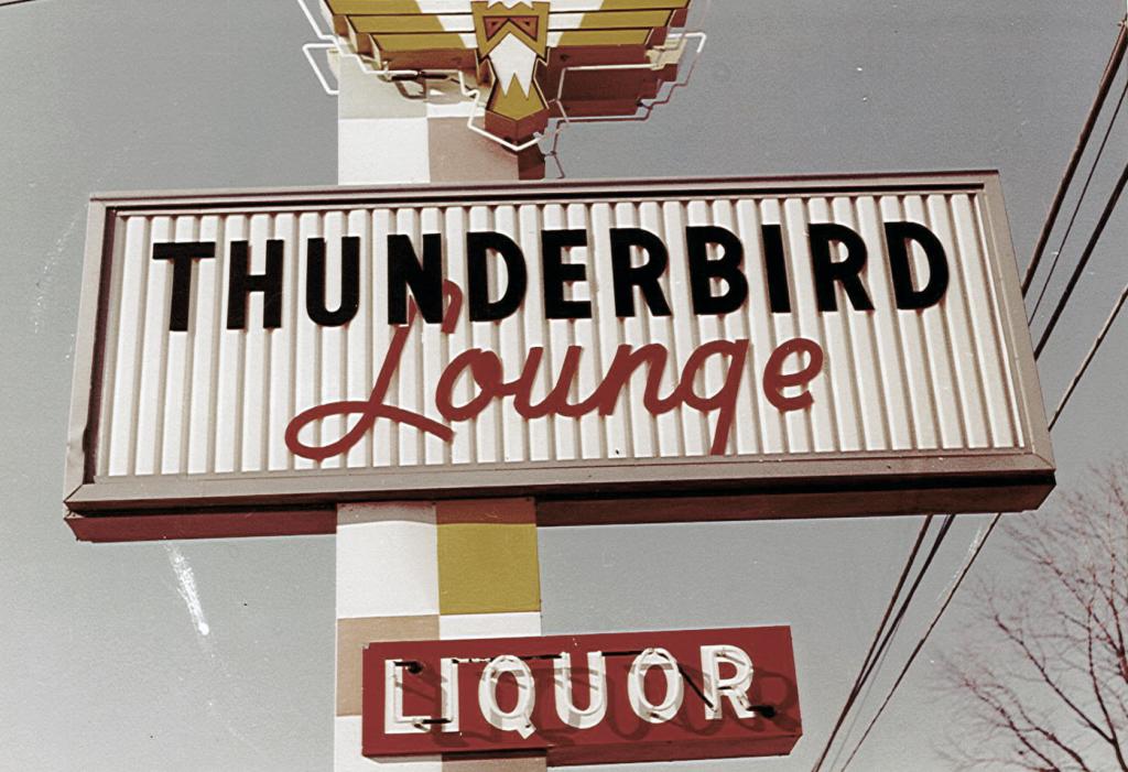 Thunderbird_Lounge